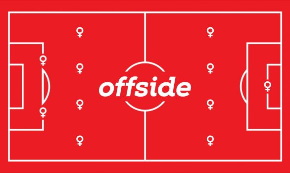 Millennium Extra: Offside - Football Documentary Trailer