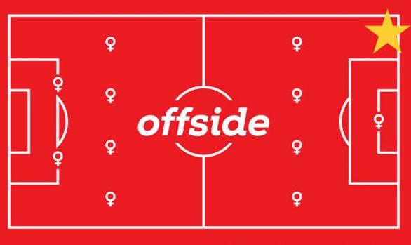 Millennium Extra: Offside - Football Documentary Trailer