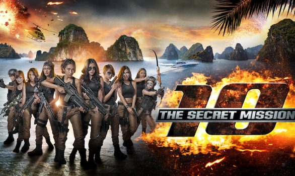 Action on Millennium Extra: 10 - The Secret Mission