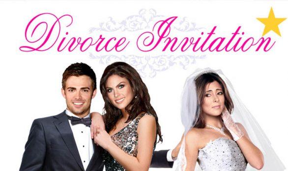 Millennium Extra: The Divorce Invitation