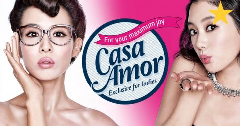Millennium Extra - Casa Amor: Exclusive for Ladies Trailer