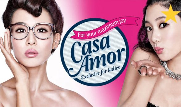 Millennium Extra - Casa Amor: Exclusive for Ladies Trailer