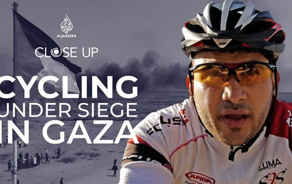 Millennium Discovers: Cycling Under Siege in Gaza | Close Up
