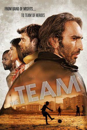 the_team_film