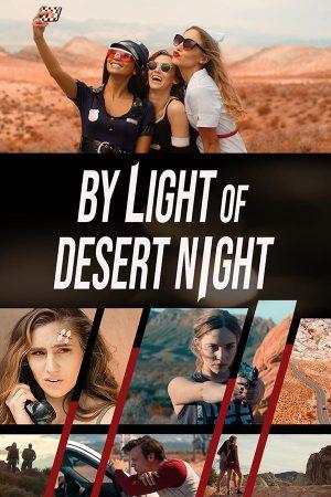 by_light_of_desert_night