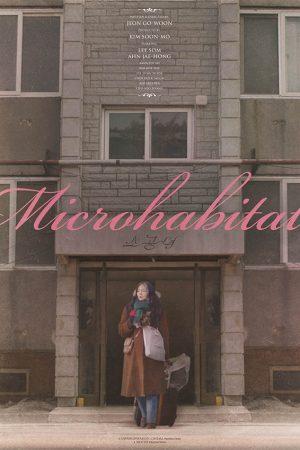 microhabitat poster