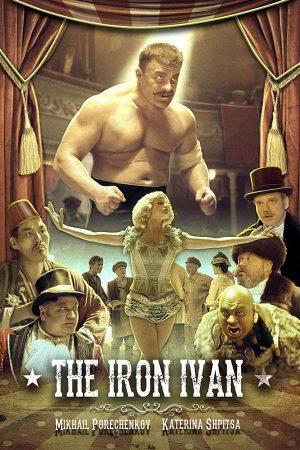 the_iron_ivan